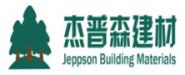 常州杰普森建材有限公司
